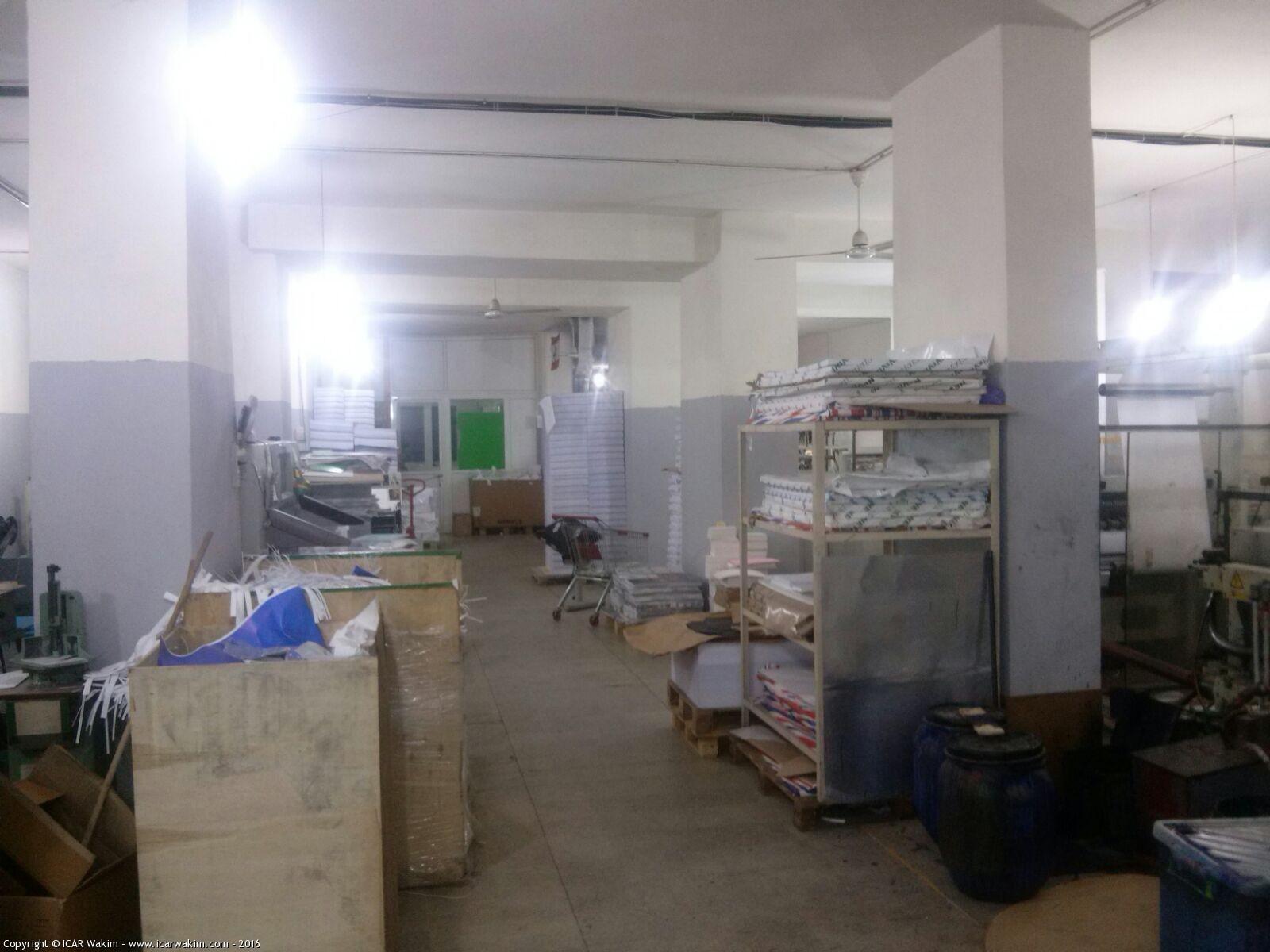 Warehouse For Sale In Jisr El Bacha