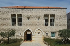 Mountain View Villa For Sale In Bikfaya – Delb