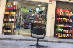 Ground Floor Shop For Sale In Bourj Hammoud